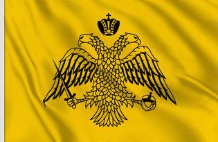 Drapeau Eglise orthodoxe grecque