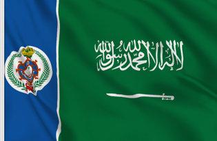 Drapeau Arabie Saoudite (Marine militaire)