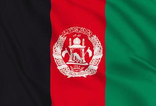 Drapeau Afghan