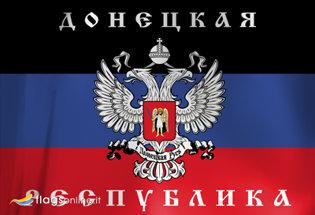 Drapeau République populaire de Donetsk