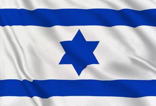 Drapeau Israëlien (1948)