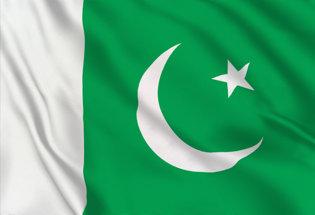 Drapeau Pakistan