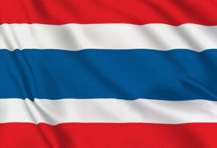 Drapeau Thailande