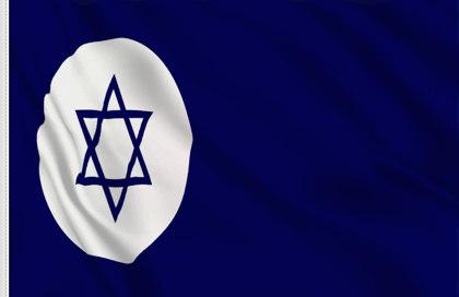 Drapeau Israël (Marine marchande)