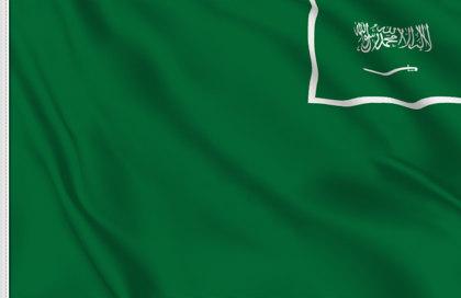 Drapeau Arabie Saoudite (Marine marchande)