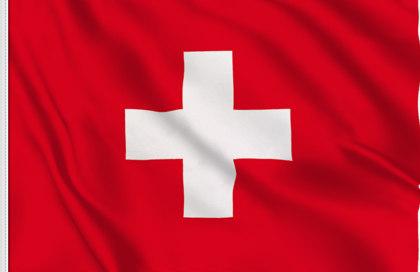 Vente en ligne drapeau suisse - Vente de tissus en ligne suisse ...