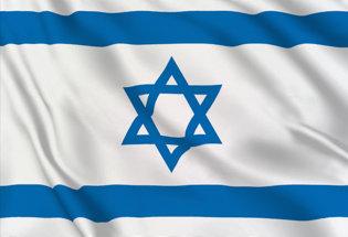 Drapeau Israëlien
