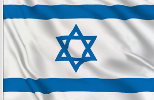 Drapeau de table Israel
