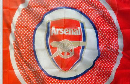 Drapeau Arsenal Football Club