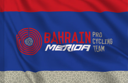 Drapeau Bahrain Merida Pro Cycling Team